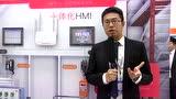 工博会:威纶通CMT高端系列展现人机六大新智能