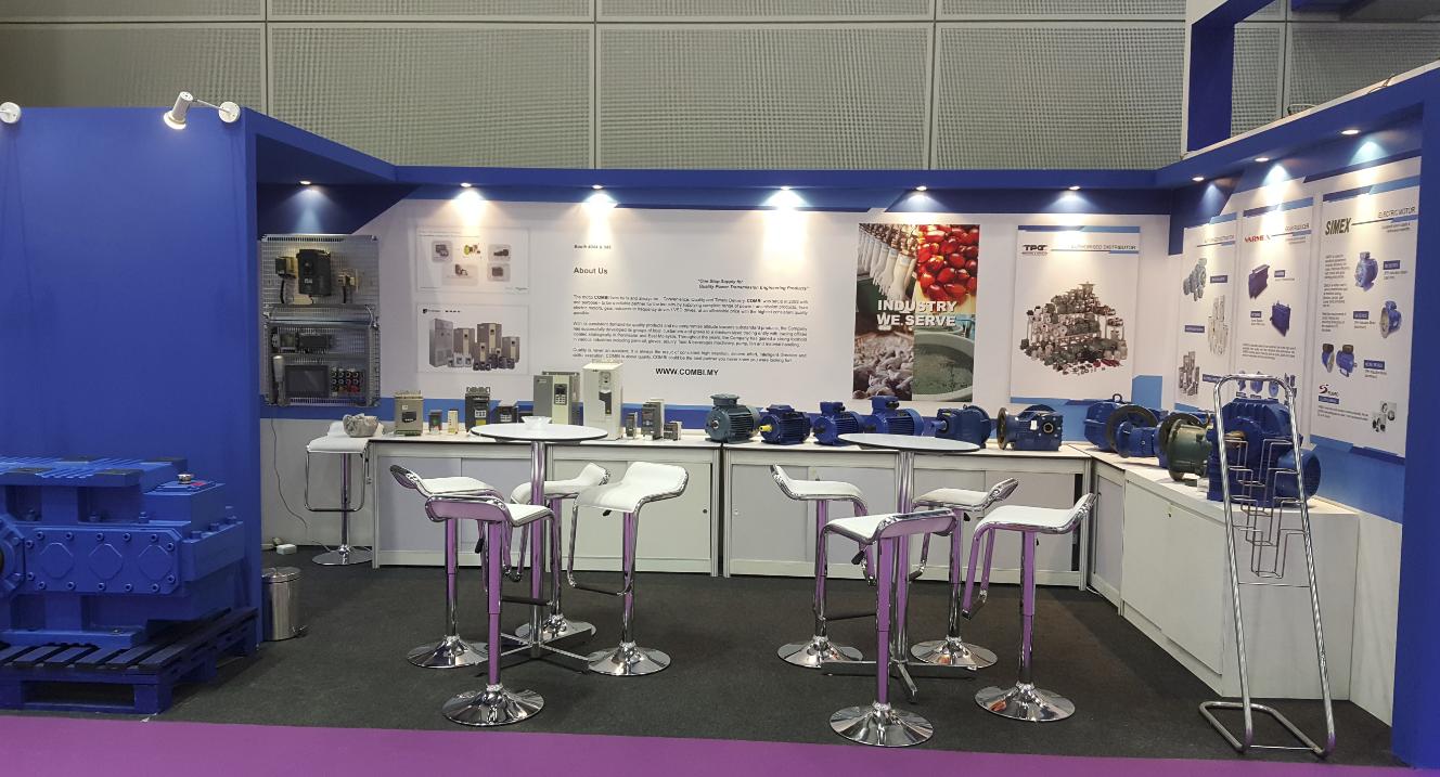 普传科技马来西亚合作伙伴携新品亮相2017国际棕榈油工业展