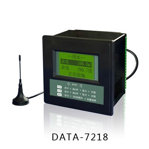 灌溉控制器、IC卡灌溉控制器