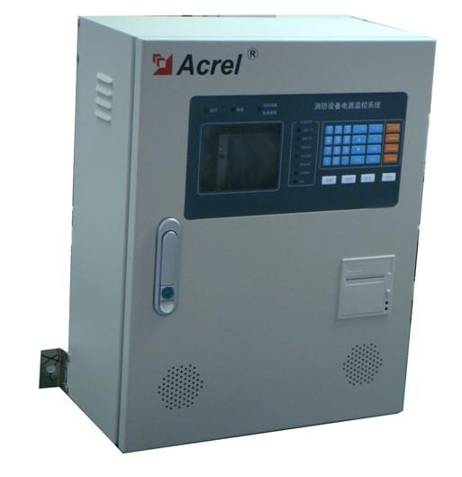 AFPM100/B(二总线)消防设备电源状态监控器