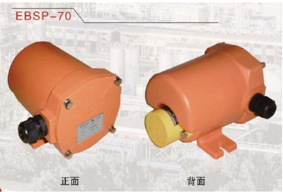 出厂价销售EBSP-70智能型皮带打滑开关