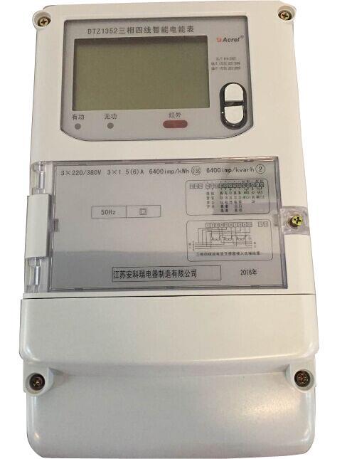 DTZ1352三相四线智能电能表