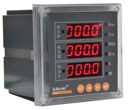 ACR220E 网络电力仪表
