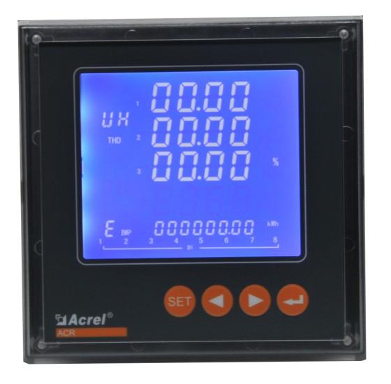 ACR320EG 网络电力仪表