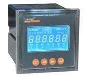 PZ72L-AV/C智能单相电压表
