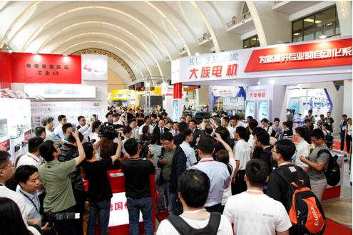 2018北京国际工业智能及自动化展(IA-BEIJING)