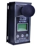 中西dyp噪声监测仪(可PLC链接) 型号:CN61M/BR-ZS2库号:M182956