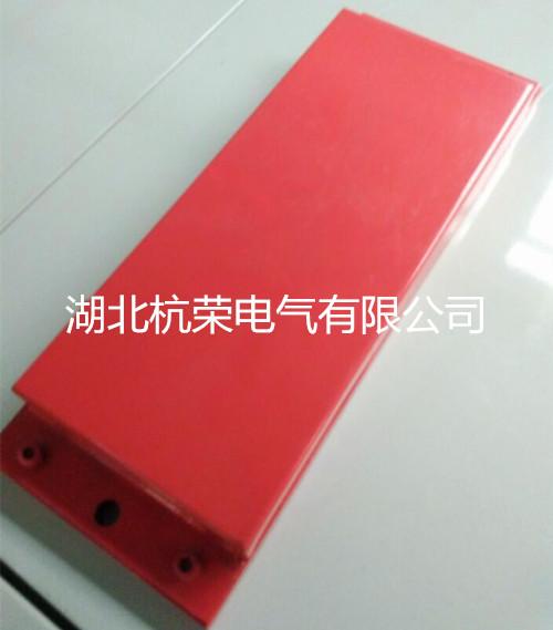 V24584-G9-A5井筒开关的永磁铁