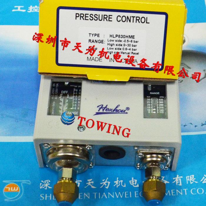 压力控制器HLP830HME合力