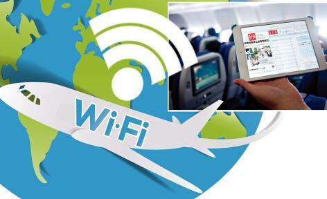"""卫星激光通信或可满足""""飞机上网""""需求"""
