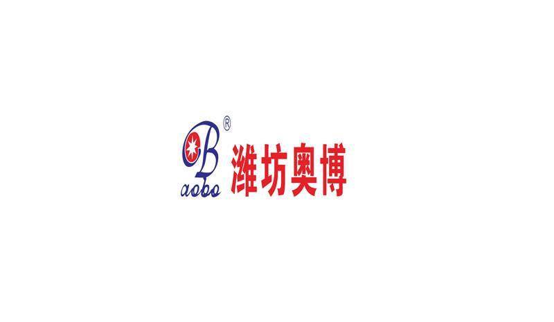 潍坊奥博仪表科技发展有限公司