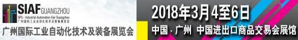 CA800-首页-首页-A1017-广州光亚法兰克福展览有限公司