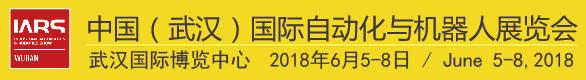 CA800-首页-首页-A1017-东浩兰生(集团)有限公司工博会项目分公司