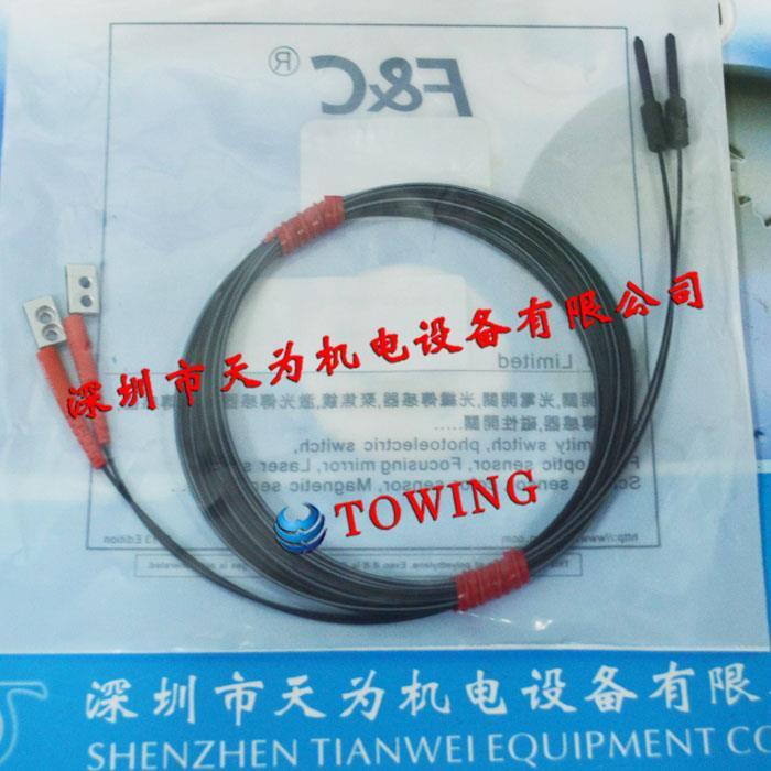 光纤传感器FFTS-57TZ2M台湾嘉准F&C