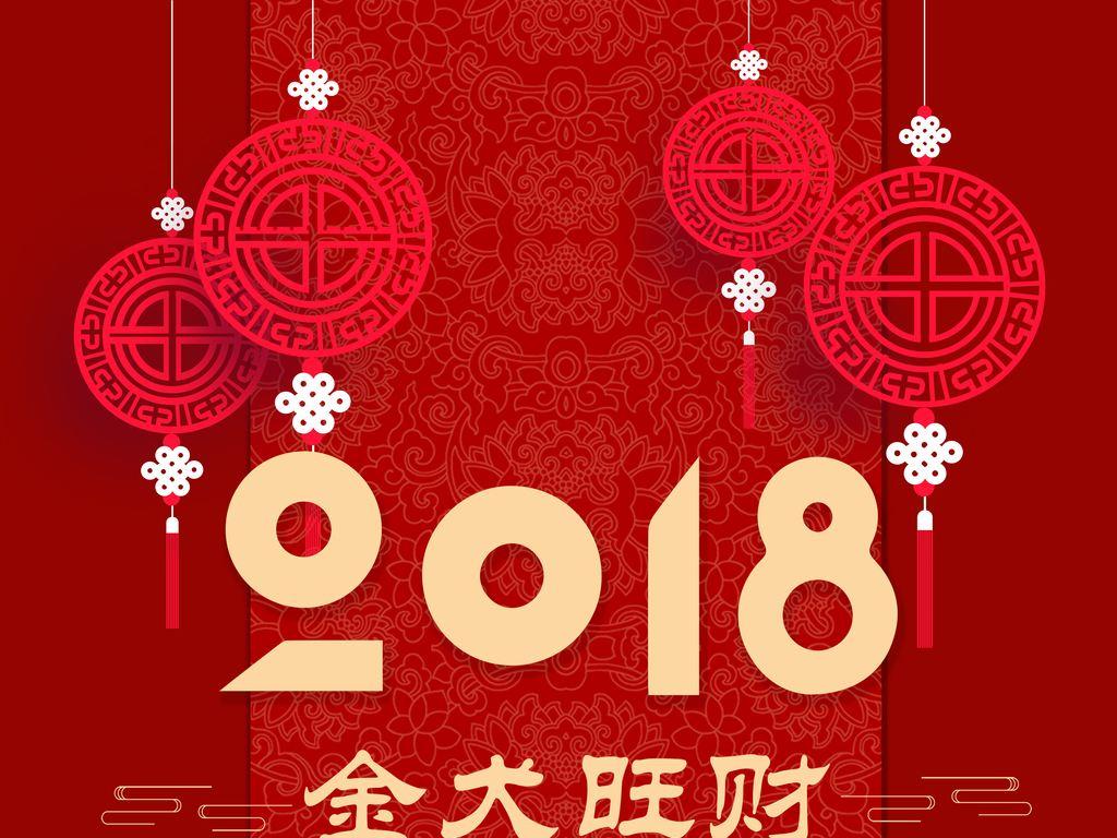 中国自动化网2018恭贺新春特辑