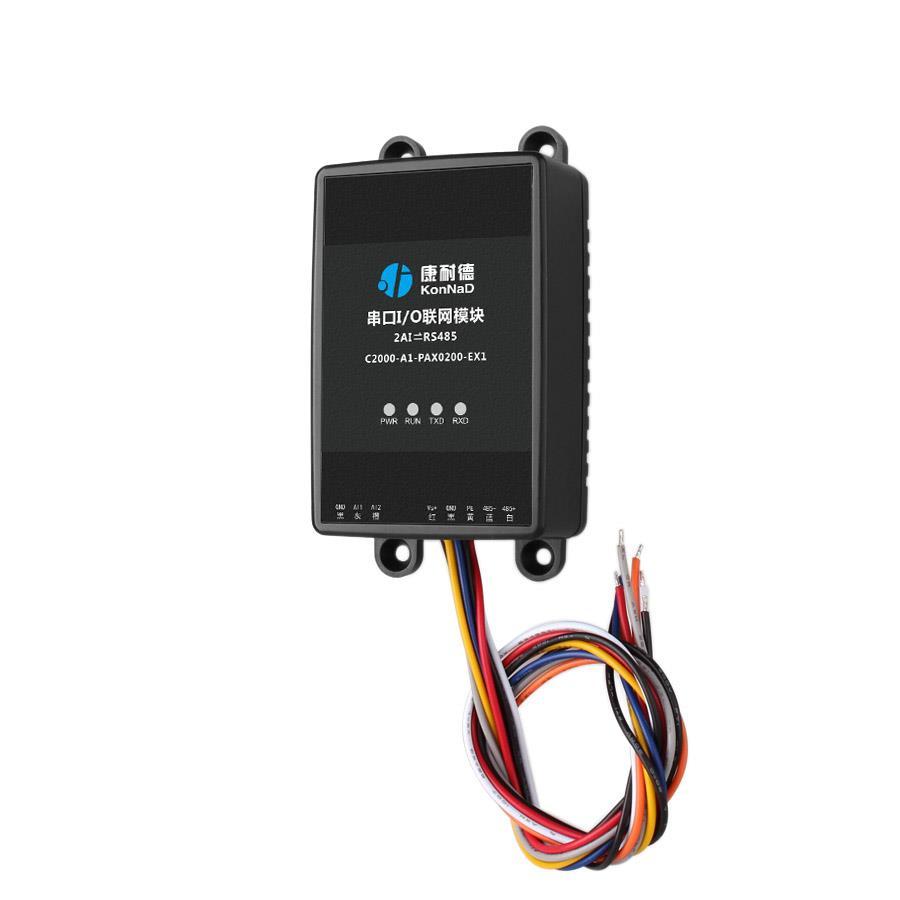 康耐德2路0-20/4-20mA电流模拟量输入C2000-A1-PAX0200-EX1