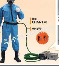 中西dyp 电动送风式长管呼吸器(2人10米管/日本) 库号:M273214
