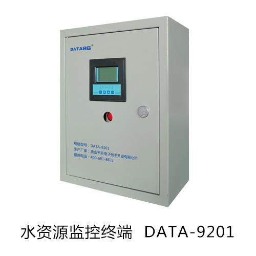 水资源监测、水资源动态监测、水资源监测系统