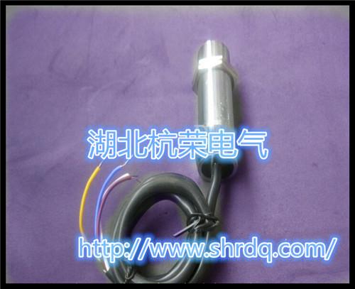 湖北杭荣报价位置传感器LJK22-4015KH