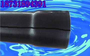 非磁性钢管热浸塑非磁性钢管地铁非磁性高铁非磁性