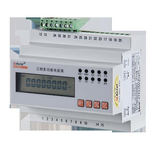 ADL3000-CT 三相多功能电能表