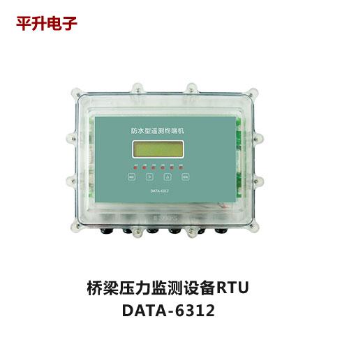 电池供电遥测终端RTU在桥梁安全监测方面的应用