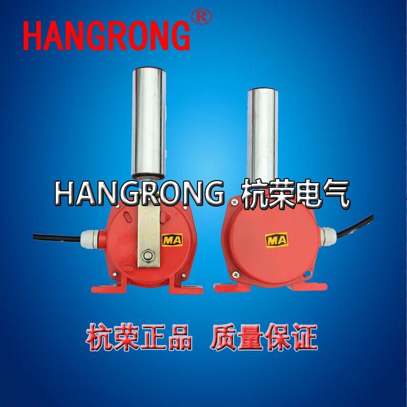 杭荣CKPP-G-14-3耐高温两级跑偏开关正在热销