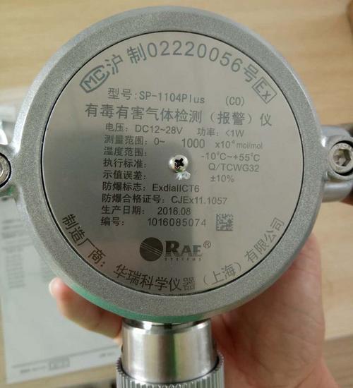 RAE华瑞固定式氧气浓度报警器SP-1104Plus价格