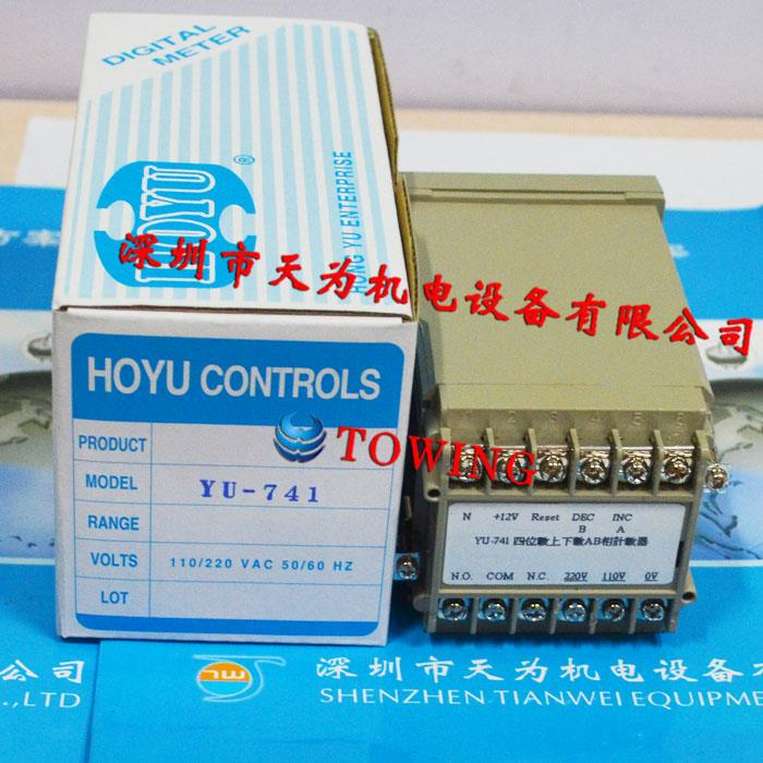 计数器YU-741台湾HOYU