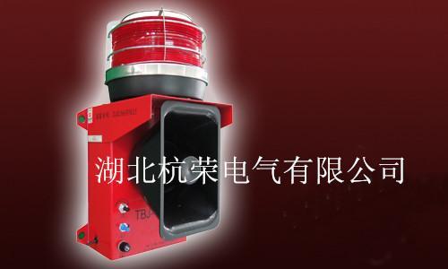 山西声光报警器FMD-116F安装方法
