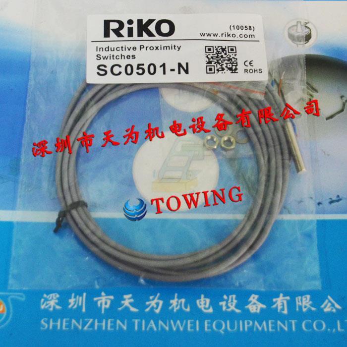 接近传感器SC0501-N台湾瑞科RIKO