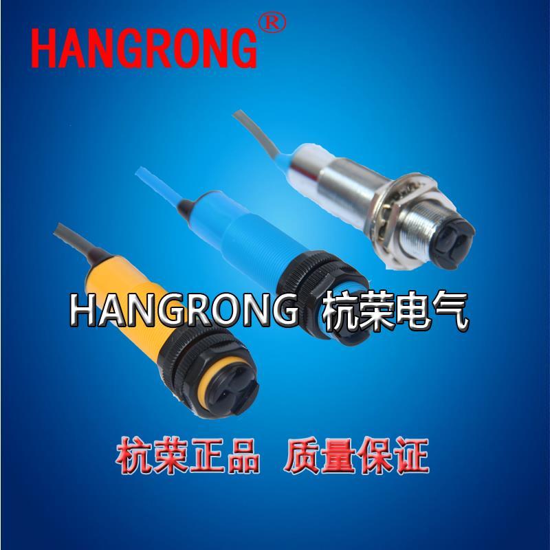 海南GD-7658光电传感器工作方式