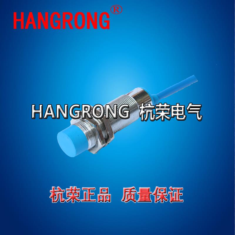 陕西光电传感器GD-3667特价出售