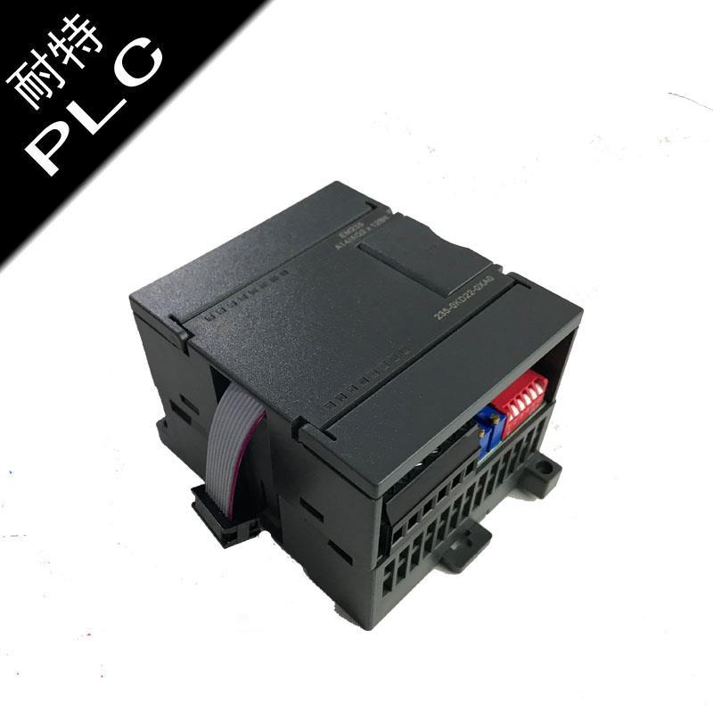 耐特EM232模拟量模块,输电设备工厂电控