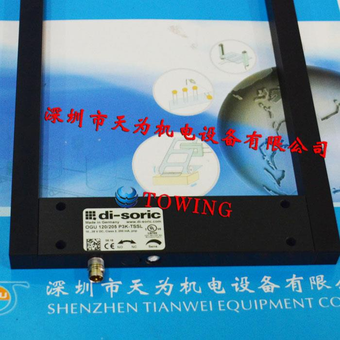 槽型光电传感器OGU 120/205 P3K-TSSL德国德硕瑞di-soric