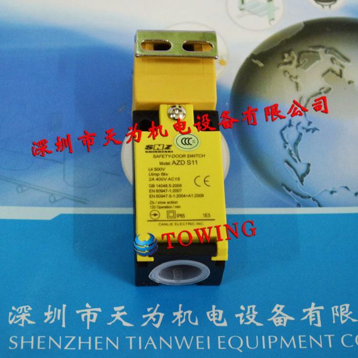 安全门开关AZD-S11台湾思诺奇SHINOZAKI