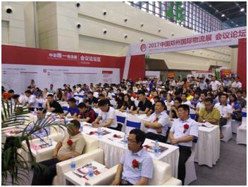 2018郑州国际物流展6月即将开幕,招展招观工作进展显著