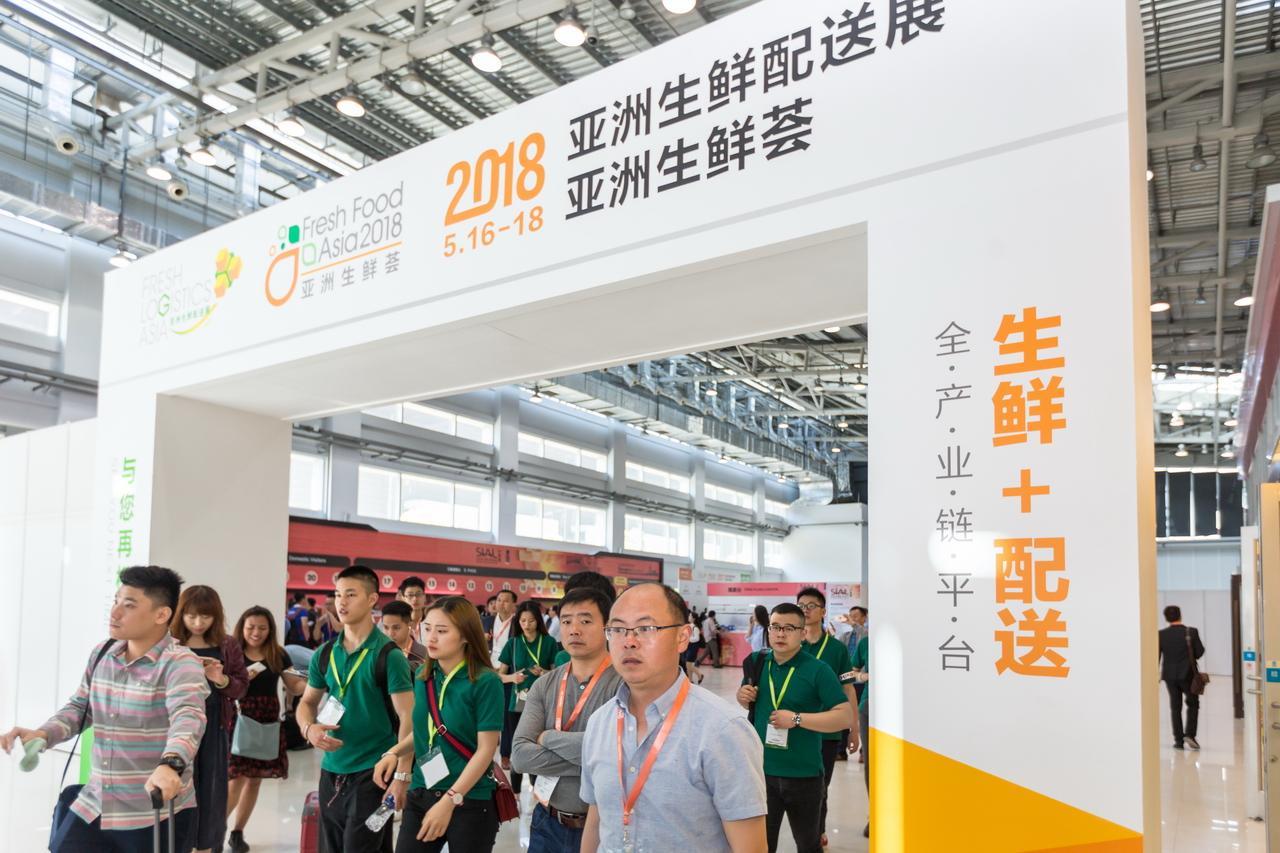 看黑科技保障舌尖新鲜,2018亚洲生鲜配送展5月上海举行