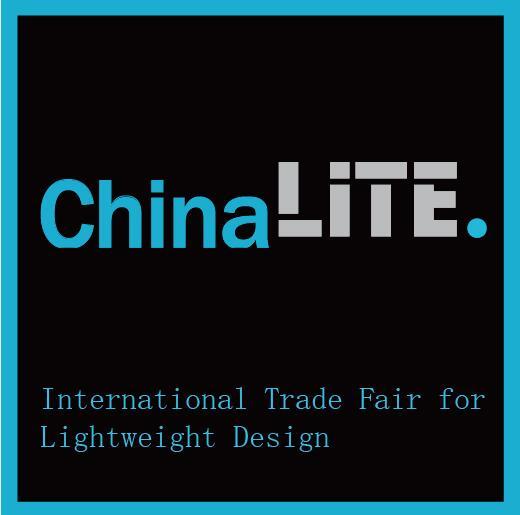 汽车材料  2018上海国际汽车轻质技术展览会