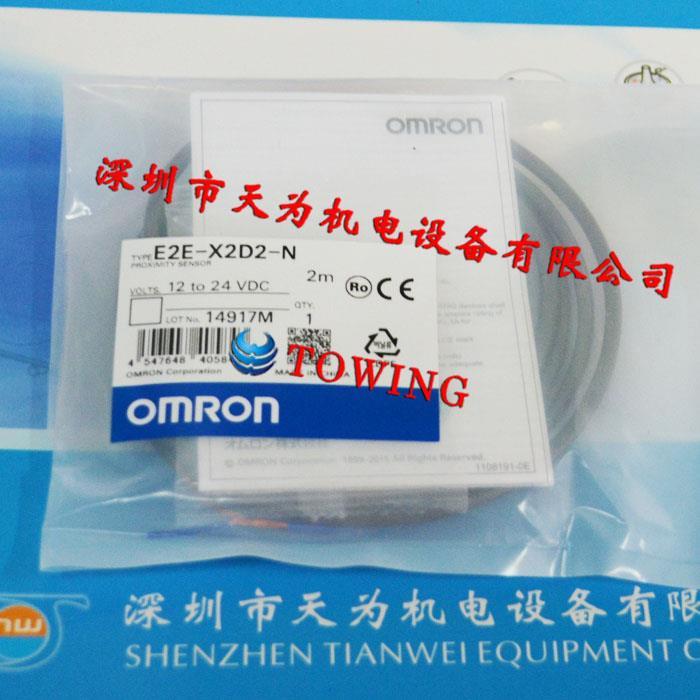 接近传感器E2E-X2D2-N日本欧姆OMRON