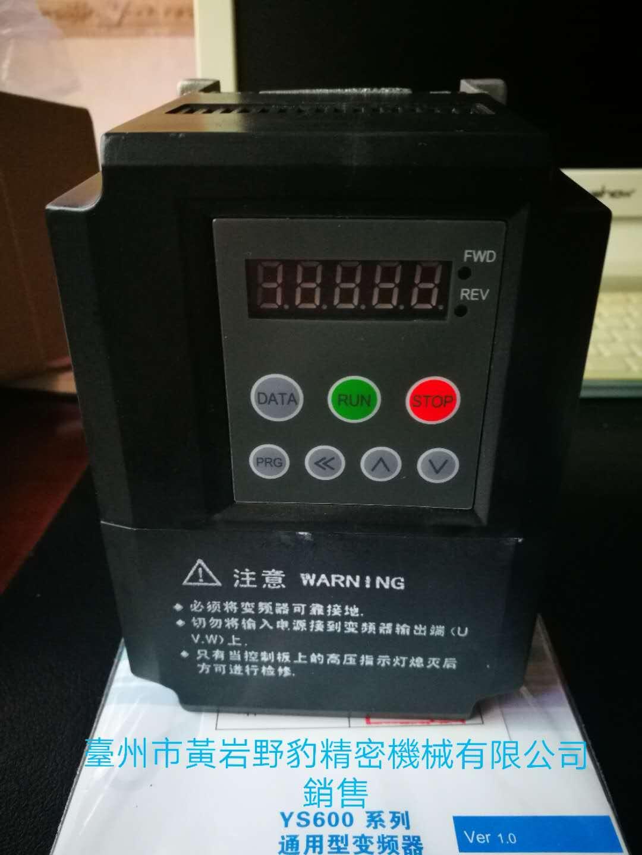 億森變頻調速器电源电压三相380V