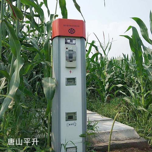 农业灌溉机井智能化计量建设、农业用水计量监测信息系统