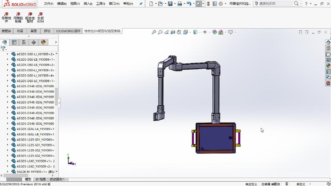 工业铝型材DIY安装包,让您设计无忧!
