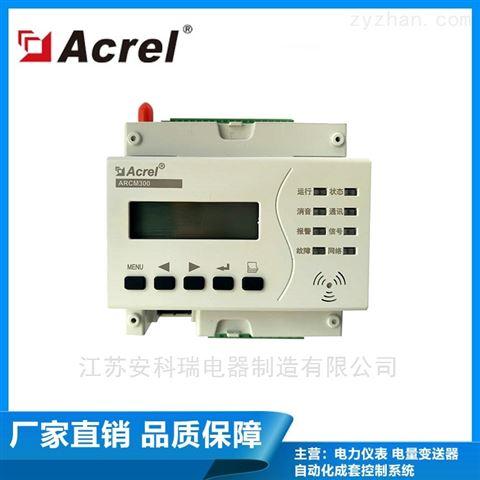 新品上市  智慧用电在线监控装置 无线传输内置物联网卡