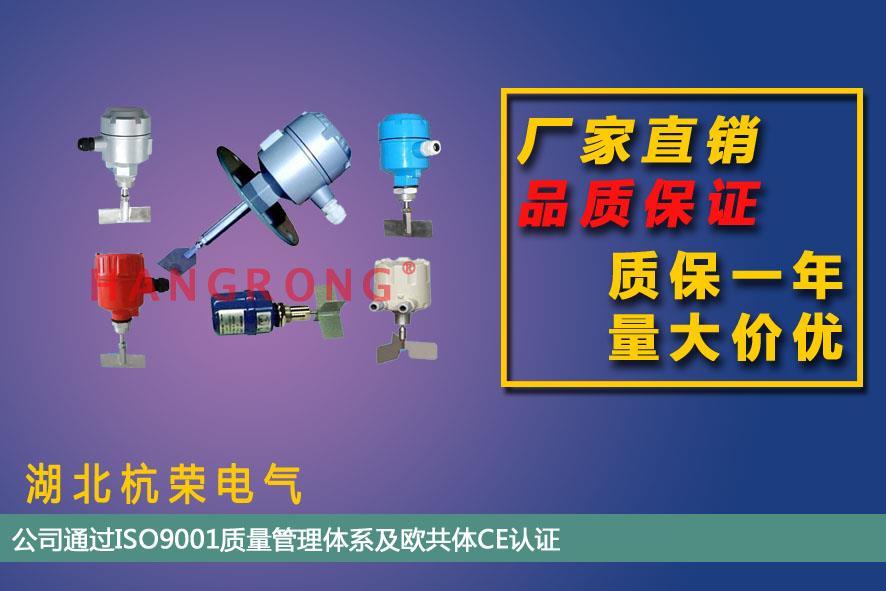 ML-D1-X220堵料开关控制器