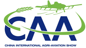 2019中国国际农用航空展览会