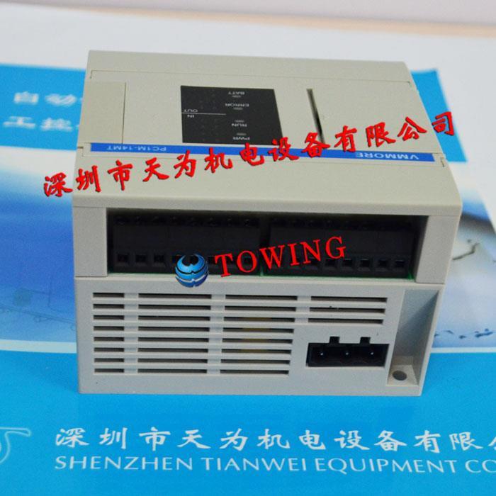 可编程控制器PC1M-14MT/ES泰德奥TADELE PLC