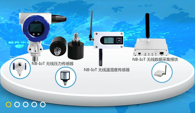 NB-IoT物联网发展新时代