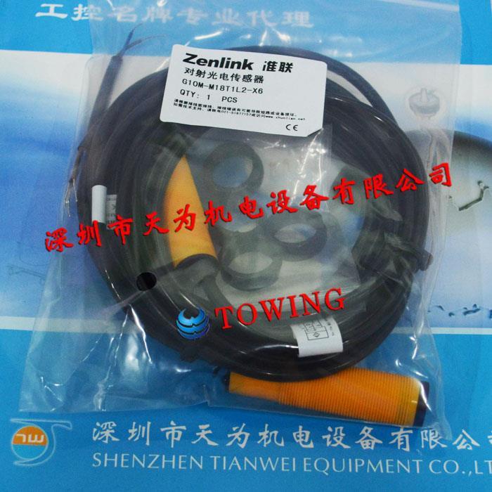 对射光电传感器G10M-M18T1L2-X6准联ZENLINK