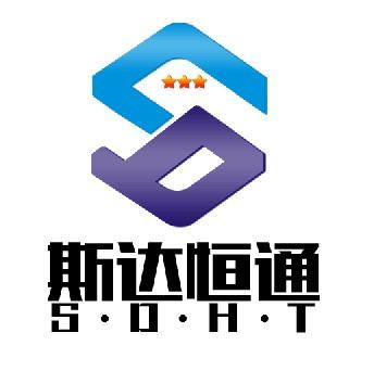 北京斯达恒通科技有限公司